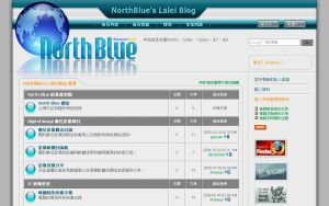 convert TW to CN for phpbb by NorthBlue