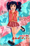 .:Happy B-Day Ely! (Now It's Xian time to shine) by Ciomy