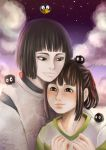 Spirited away by dawn-alexis