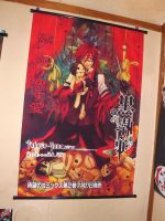 Grell Sutcliff Wall Scroll by OppaFaustusStyle