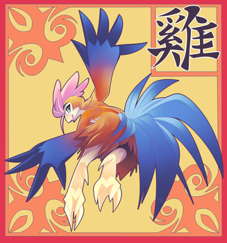 year-of-the-rooster-2017 by phation