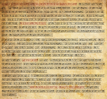 The Fall of Man - Runic-like manuscript by sewandrere
