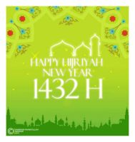 Hijri New Year e-card by nammank-rt