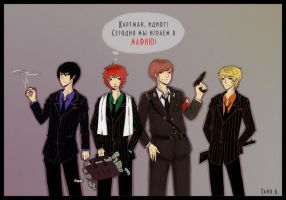 SP: Mafia by Tayo-kun