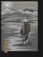 Mushishi - loneliness on a journey by broom-rider