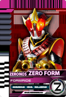 Form Ride Zero Form by YorkeMaster
