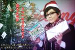Merry Christmas 2012 and Happy Seventeen Birthday by shawn2death