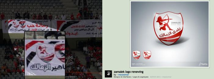ser2a .. they stole my logo by mezoomar