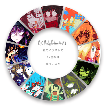 Color Wheel  by Andgofortheroll-123