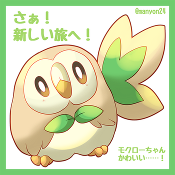 Rowlet by manyon24