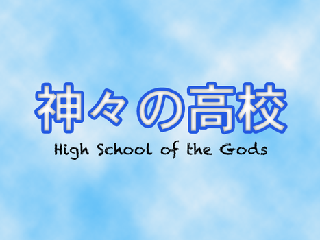 High School of the Gods Story Logo by foxpawsd