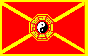 Alternate Flag of China by ramones1986