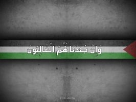For GAZA by HadiGFX