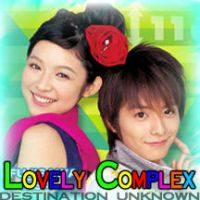 lovely complex by enella09