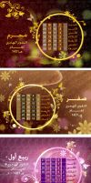 Hijri Calendar for 1431 by marh333
