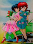 akane and Ranma Girl by joseluis81