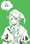 Link Quickie by ZEBES