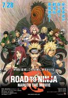 Road to Ninja Naruto the Movie Poster by zKrXiTa