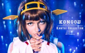 Kong Cosplay Cover by Vesta by andrewhitc