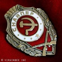 A Soviet Cold War Officers Pin by Ask-Private-Miller