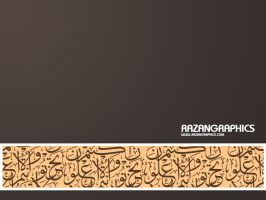 arabic art wallpaper by razangraphics