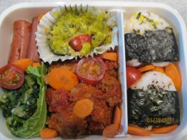 Bento No. 2 by kittyfan228