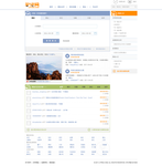 LVPING.COM homepage redesign by Buou