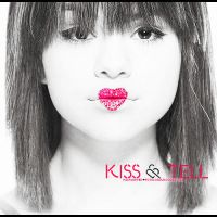 Kiss and tell by somebodytolovejb