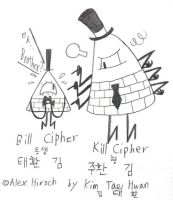 Bill Cipher and Kill Cipher by komi114
