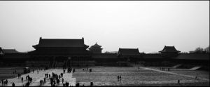 Forbidden City - 10 by Cleonor