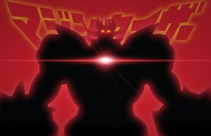 Mazinkaiser HD Wallpaper by Driver2BM