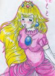 -sHOJO pRINCESS pEACH- by magicalmoon20