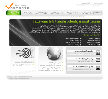 Vast-New-theme by mermojtaba