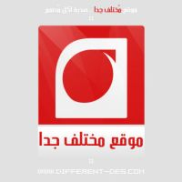 different-des.com by alsajee