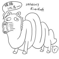 S.I. LOL Horse by RiverKpocc