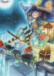 180th ACEO by Hime-chama