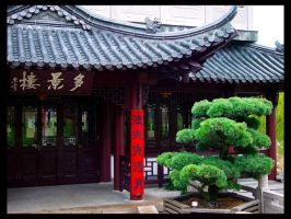 Chinese Tea House: Entrance by deadward1555