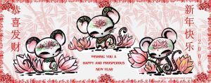 Happy Chinese New Year 2008 by taziko