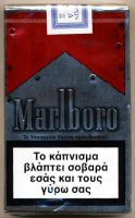 Cigarette pack 142 by shukuko