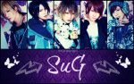 SuG Wallpaper by Me-The-Manga-Fan101