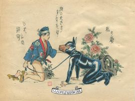 Japanese Dog Boy. A new gay leather painting . by TheMaleNudeStock