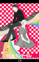Nodame Cantabile by OfSPyro