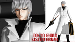 Tokyo Ghoul Kisyou Arima Model DL by hzeo