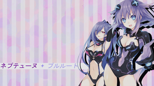 Neptune and Plutia Wallpaper by missy28352