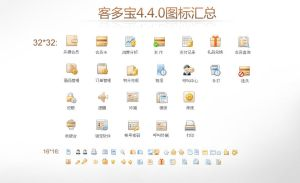 Icons for SuperSale Version4.4 by marybin