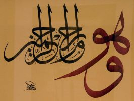 calligrapher Wesam by ACalligraphy
