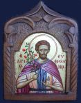 St Euphrosynus the Cook, of Alexandria by logIcon