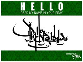 Read My Name in Your Pray by Iyeq