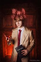 Death Note - Light Yagami [Kira] by AmethystPrince