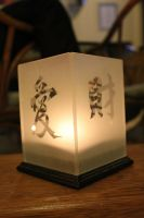 Japanese Lamp Stock 003 by TundraStock